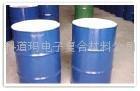 水晶饰品胶固化剂 3