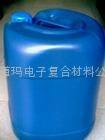 二聚酸改性环氧树脂