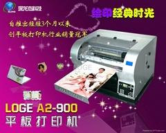 A2 t-shirt printer