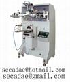 silk-screen machine