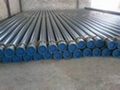 Carbon Steel Seamless Tube Pipes  1