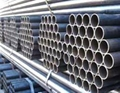 Carbon Steel Seamless Tube Pipes  3