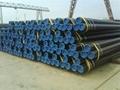 API Tubing Pipes  3