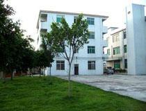 Guangzhou Yingte Healthcare Food Co.,Ltd.