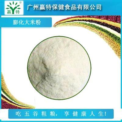 Yingte puffing rice powder 1