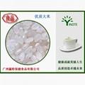 Yingte puffing rice powder 2