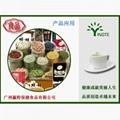 Yingte puffing rice powder 3