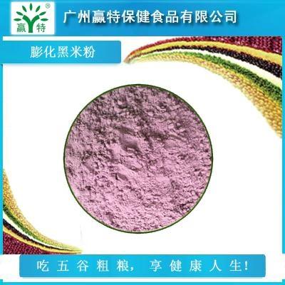 Puffing Black Rice Powder 1