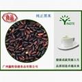 Puffing Black Rice Powder 2