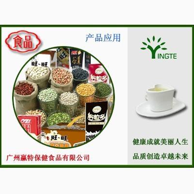 Puffing Black Rice Powder 3