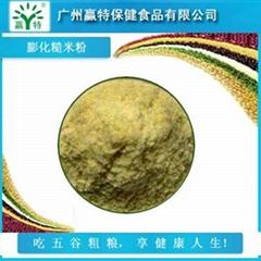 Puffing Brown Rice Powder