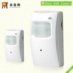 Motion Detector HD IR DV