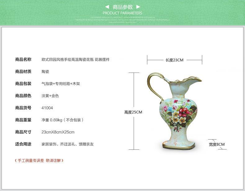 抽象高溫陶瓷花瓶裝飾擺件 5