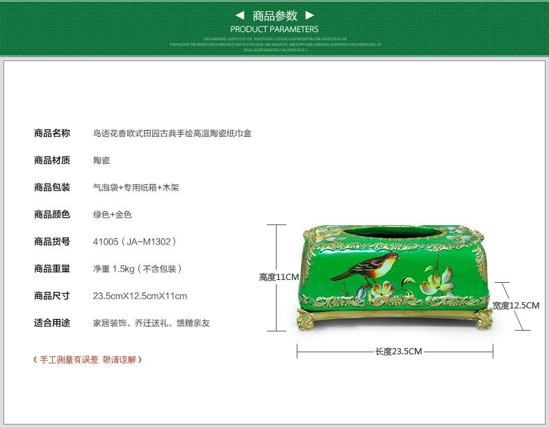 歐式宮廷古典手繪高溫陶瓷紙巾盒 2
