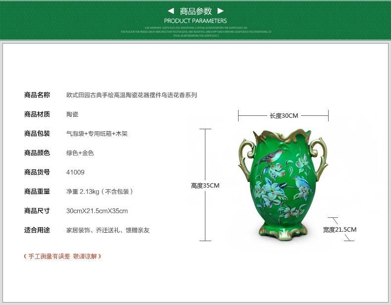 翠綠色鳥語花香古典手繪高溫陶瓷花瓶擺件 2