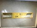 瑞典伊萨OK61.25不锈钢焊条 5