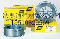 瑞典伊萨OK61.30不锈钢焊条 1