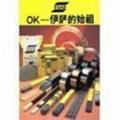 瑞典伊萨OK63.34不锈钢焊条 2