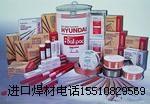 韩国现代Supercored309L不锈钢焊丝 1