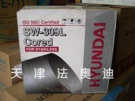 韩国现代Supercored309L不锈钢焊丝 4