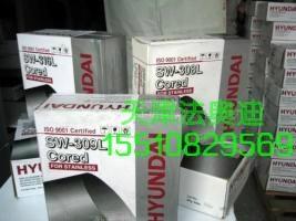 韩国现代Supercored309MoL不锈钢焊丝 4