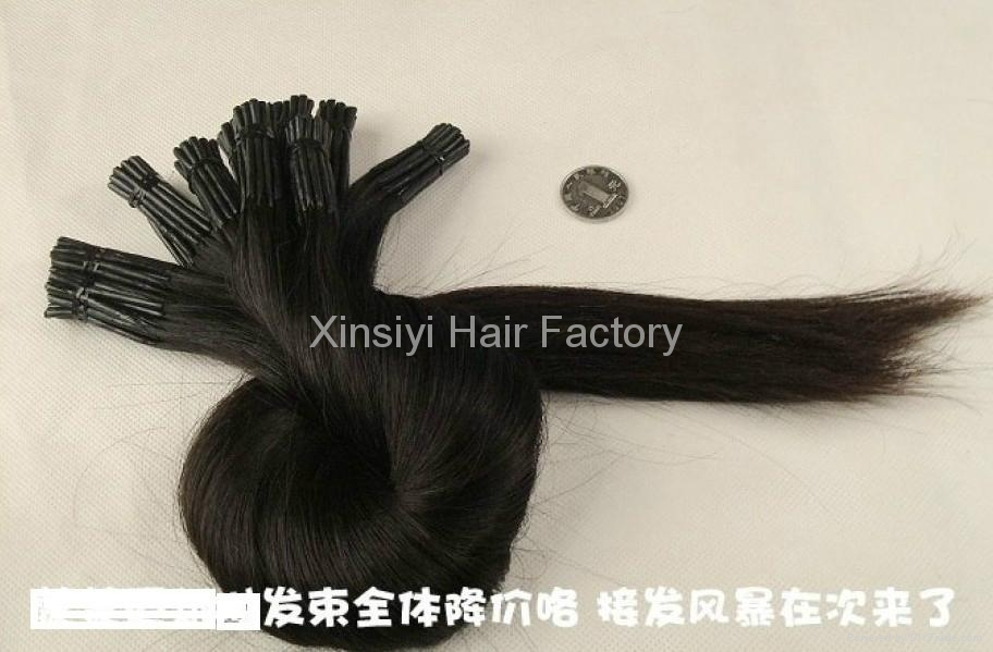 I- tip Hair Extensions Top Quality 2013New Hair Products 3