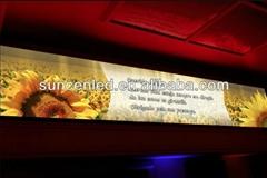 Suncen p6 indoor advertising screen