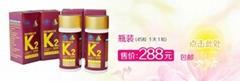 goodscend brand vitamin k2 soft gels