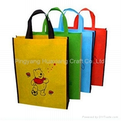 pp non woven shopping bag reusable bag tote bag
