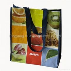 pp woven shopping bag reusable bag