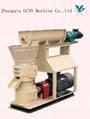 Best Choice Sawdust Pellet Machine 4