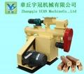 Ring die Wood Biomass Pellet Machine 4