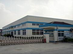 临安三联日化厂