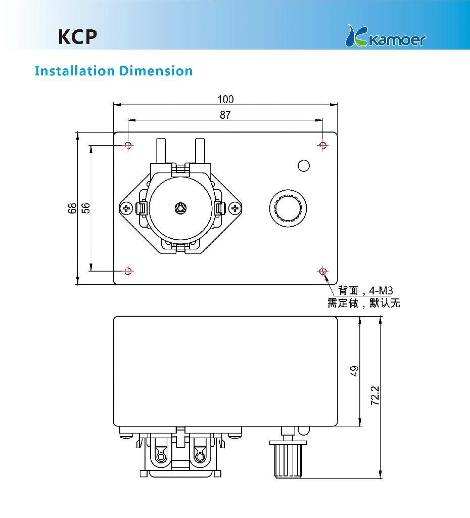 Kamoer 12V Adjustable Flow Rate Peristaltic Pump 5