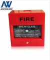 Conventional Fire Alarm Manual Call
