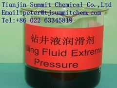 DRILLING FLUID EXTREME-PRESSURE LUBRICANT RH3