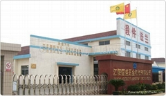 Jiangyin Guosheng Hardware Machinery Co., Ltd