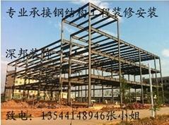 福永新建厂房钢结构工程,福永凤凰4S店工程