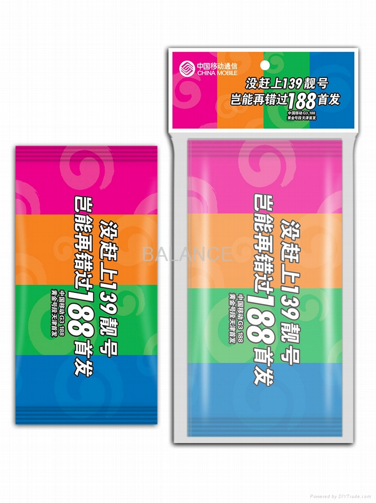 2013 hot sale baby wet wipes  4