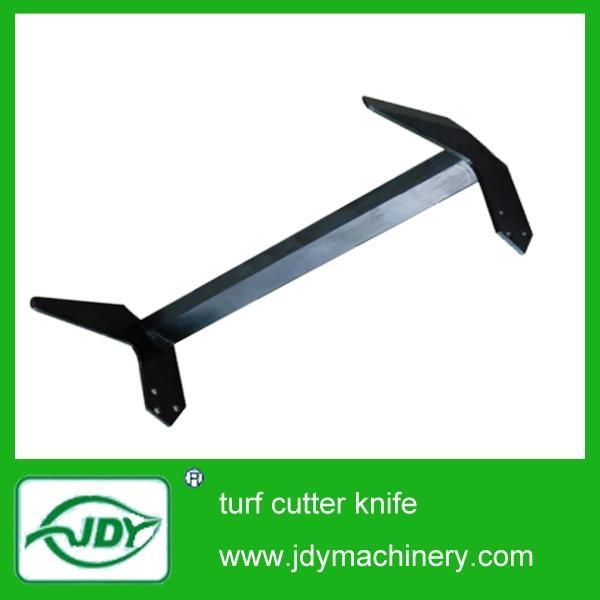 sod cutter part turf cutter blade 2