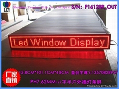 Led Moving Display,Semioutdoor,Red Color,Remote Keyboard,1-2lines
