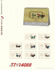 2014年新款金卡多工藝藝朮台曆
