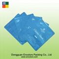 三邊封鋁箔面膜包裝袋 2