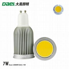 Daei LED Spotlights 7W