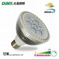 Dimmable Daei LED Spotlights 12W