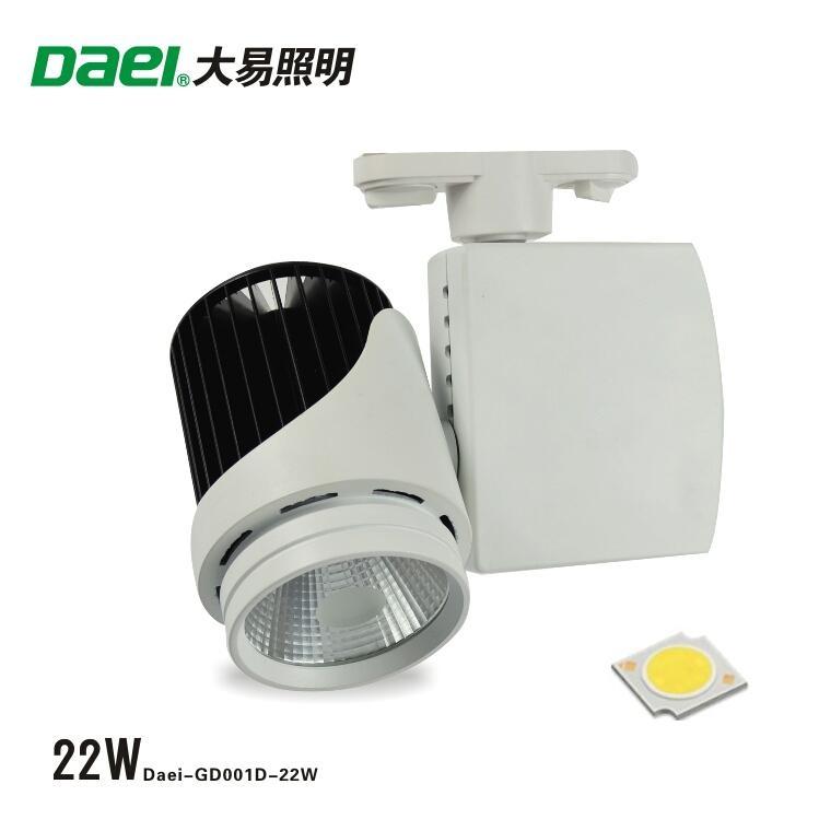 LED Track Lights 22W 1