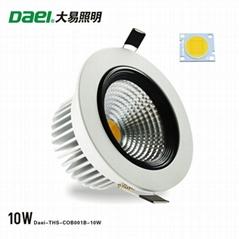 "Daei Brand 3"" LED Downlights 10W ceiling spotlight"