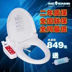 Seven Xin Jie body smart toilet seat potty cover computer cover washlet