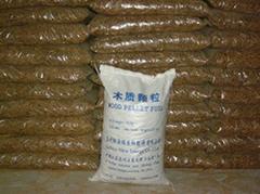high quality wood pellet