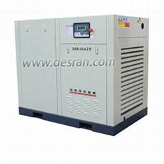 DSR-30AZ Desran screw air compressor